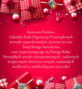kartki.tja.pl-przesyla-najserdeczniejsze-zyczenia-na-czas-swiat-bozego-narodzenia 1